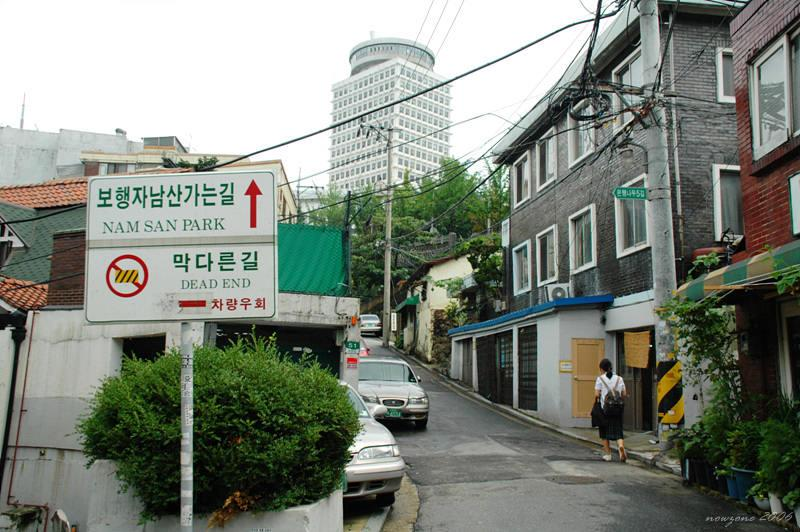 往南山公園 to Namsan Park