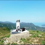 Kwun Yam Shan 觀音山