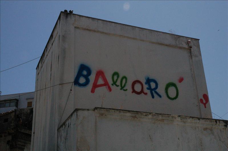 2009 © Antonino Cardillo