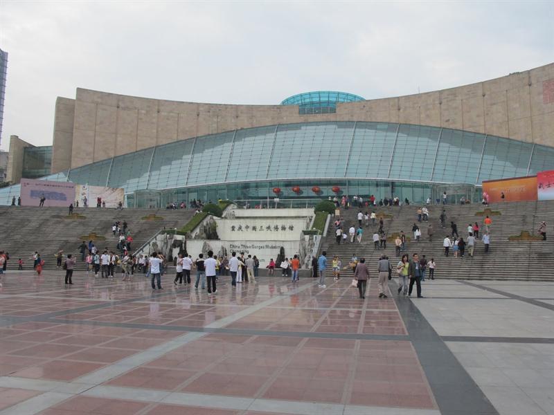 Chongqing Museum