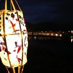 Saga-Arashiyama