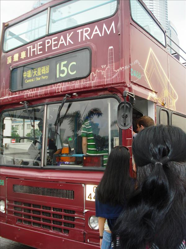 Getting a Ride at the Peak Tram