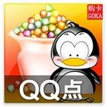 nEO_IMG_QD.jpg