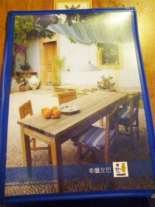 好想在圖片中的地方用餐.jpg