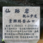 P1060341.JPG