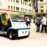 Police patrol car at nanjing west road