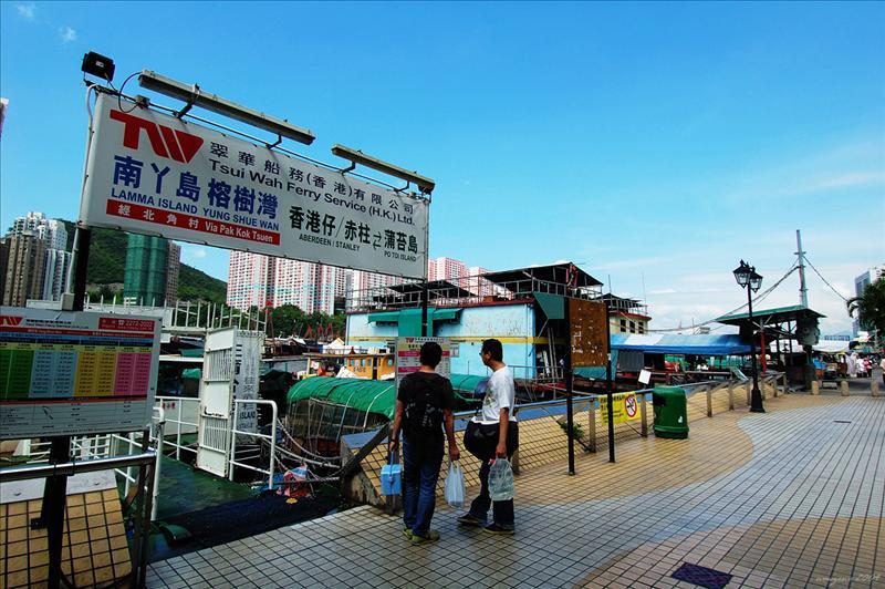 Aberdeen Promenade Pier 香港仔海濱碼頭