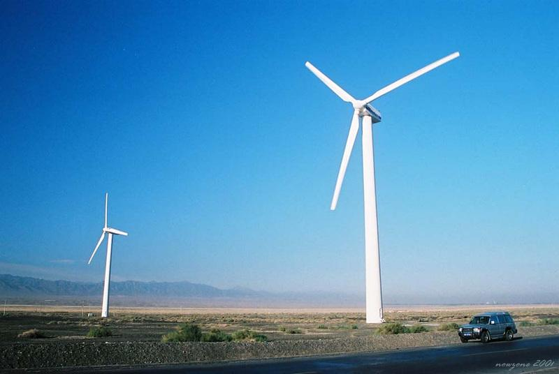 Daban City Wind Power Station 達板城風力發電站