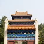 Bejing (57) (1024x762).jpg