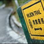 20100124 鯉魚魔鬼照鏡環 Devil's Peak (Pau Toi Shan) & Chiu Keng Wan Shan