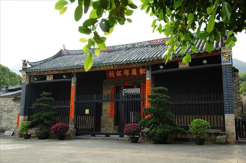 松嶺鄧公祠 Tang Chung Ling Ancestral Hall