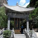 CangShan(藏山),Shanxi(山西),China