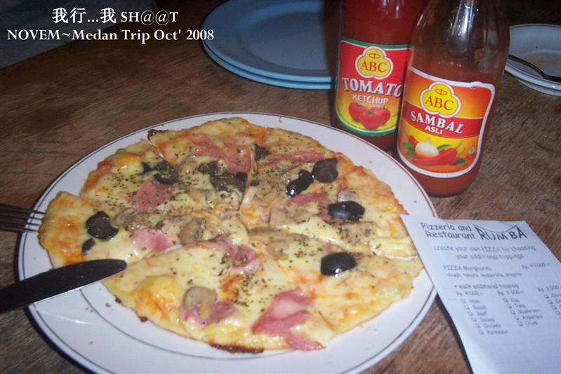 Just can eat魔鬼 pizzer at  Lake Toba !