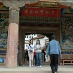 Ganden Sumtseling (Songzanlin) Monastery 松贊林寺