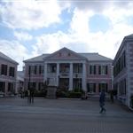 Nassau y Miami 006.JPG
