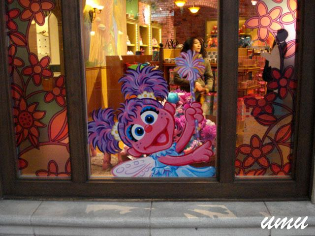 Window of the Abby 's shop