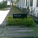 20091212_001.jpg