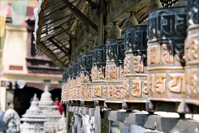 Prayer Wheels, Pashapatinath