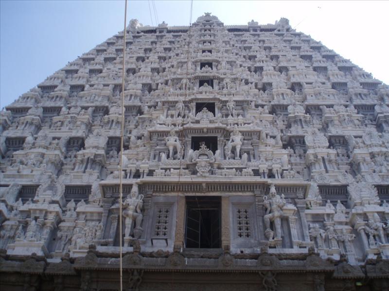 Tiruvannamalai - South India
