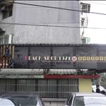 P1050366.JPG