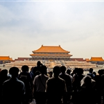 tourist look on to Hall of supreme harmony