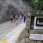 20041219 (2).jpg