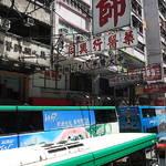 CausewayBay(铜锣湾),Hongkong0001@Sep-2011.JPG