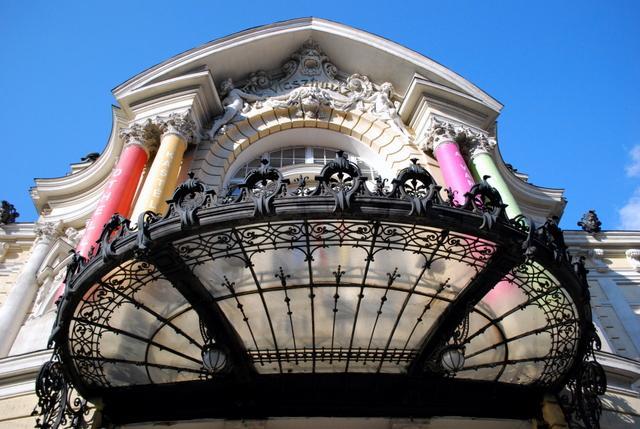 Entrance to Vígszínház - the Comedy Theatre