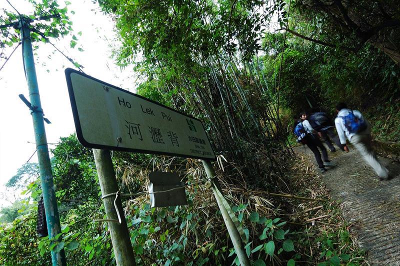 上河瀝背方向 Ho Lek Pui