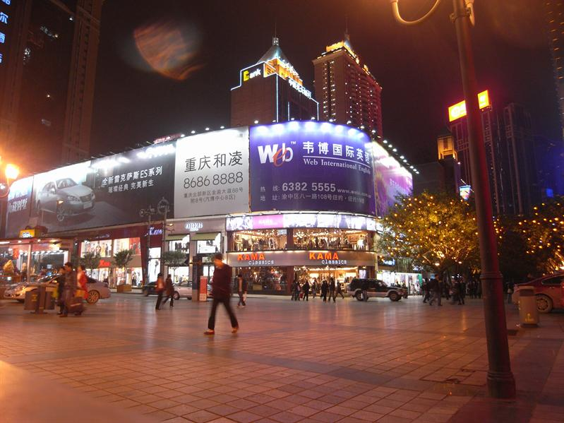 jiefangbei