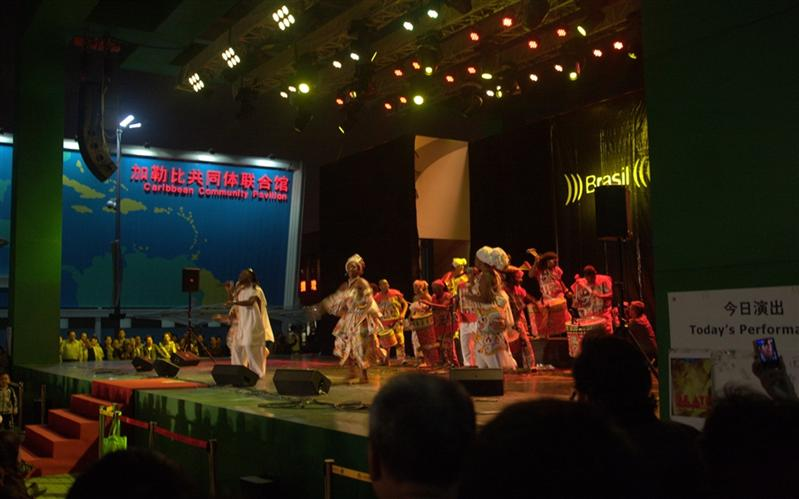 Caribbean Community Pavilion