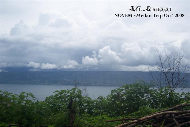 Prapat湖