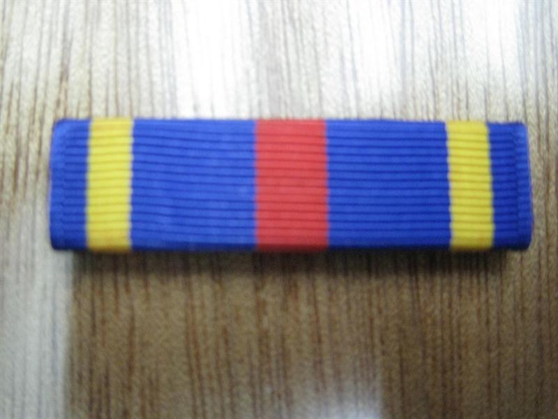 USRI0012--$25