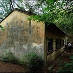 廢置的白望學校
