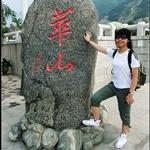 Mt. Hua 西嶽華山