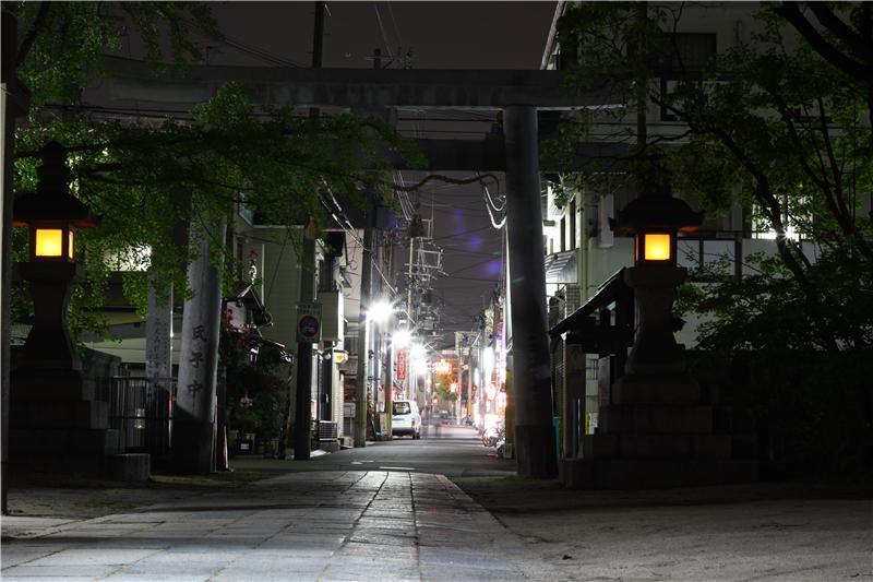 Nada, Kobe