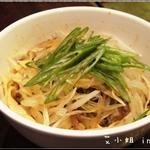椒麻乾麵-1