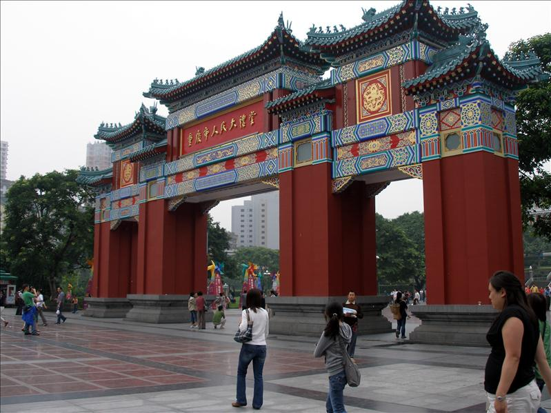 The Great Hall of People, Chongquing