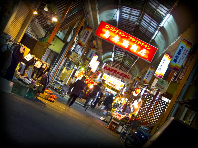 Traditional Japanese Market