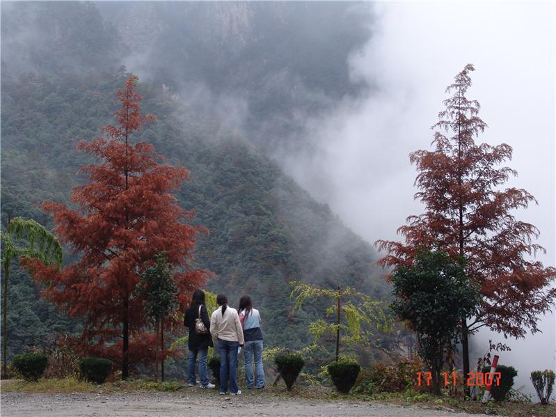 浙江、大明山