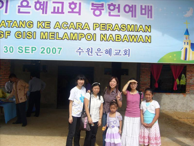 with Korean missionaries