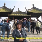 My China Trip -  YangZhou