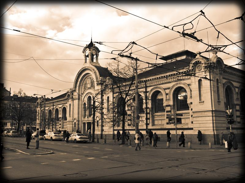 Halite, Sofia