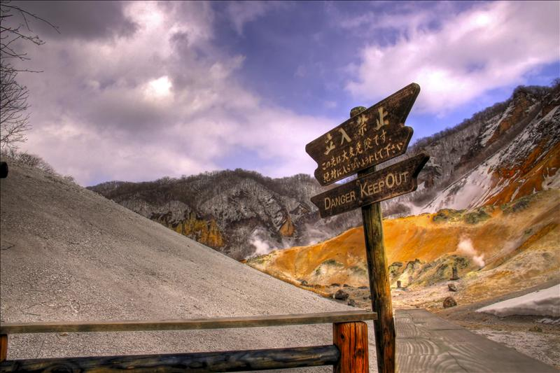 Hell's Valley, Noboribetsu