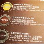 手工釀啤酒-1