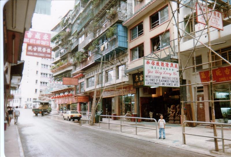 other angle o  Hollywood Road.