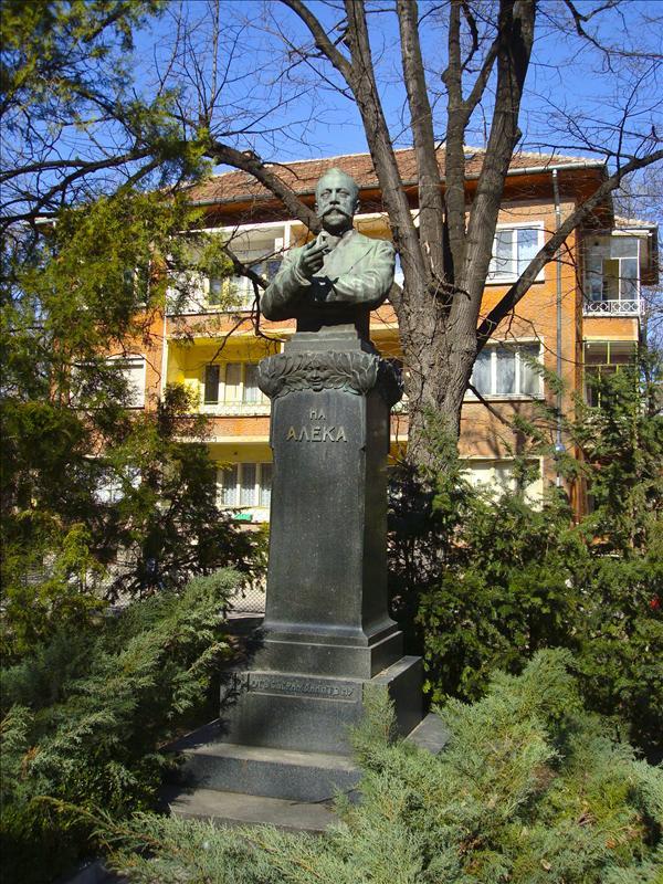 Aleko Monument