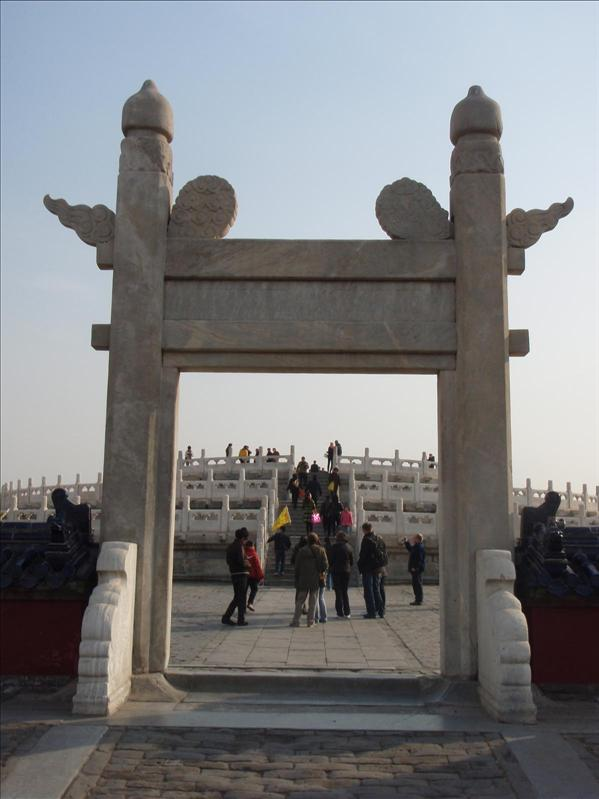 3 tiered mound, temple of heaven