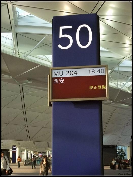 Bye HK~