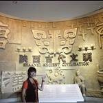 第一展廳進入陝西古代文明